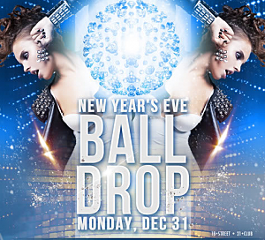 KISS FM's New Year's Eve party